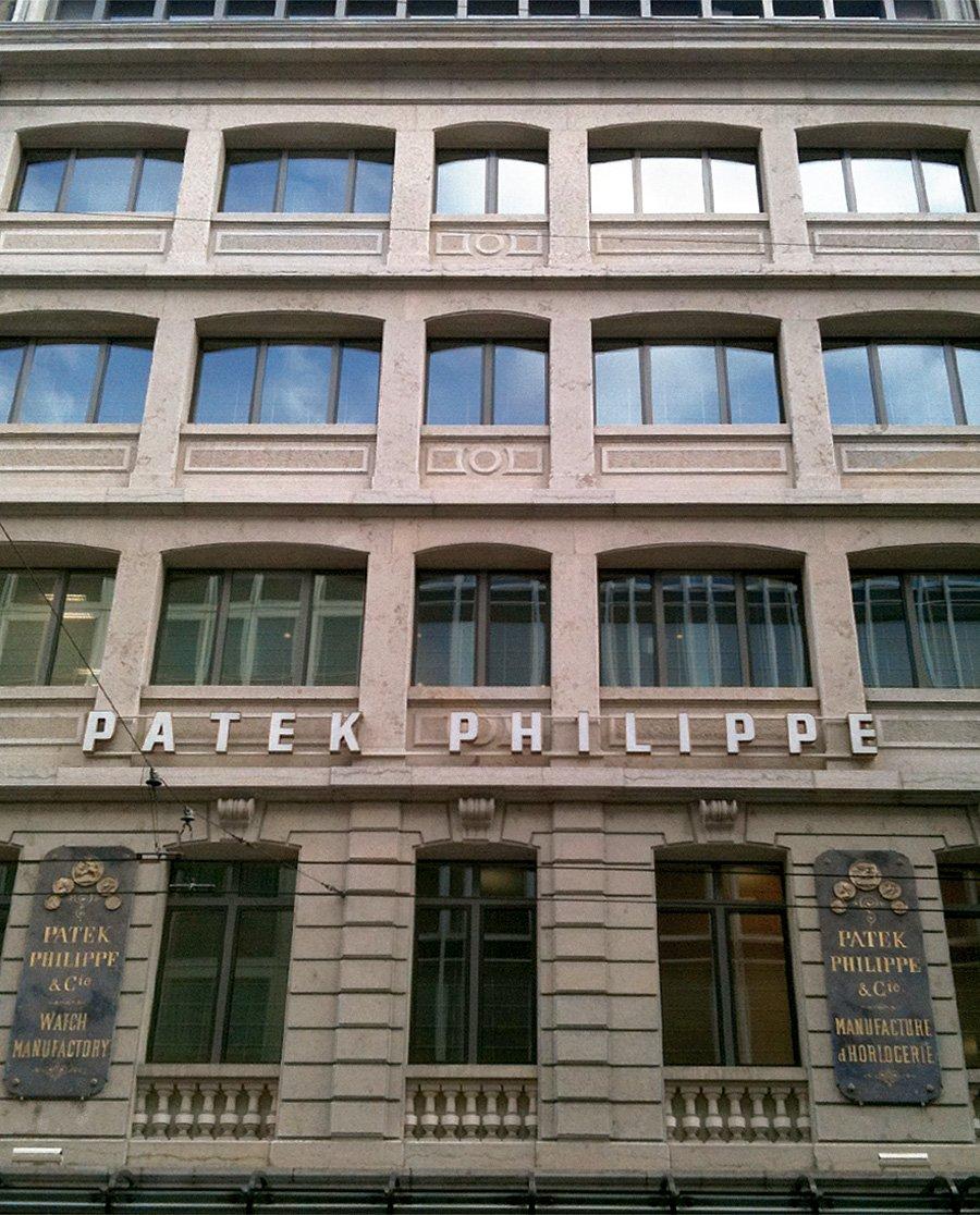 renovation-facade-patek-philippe1